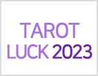 2018년 여러분에게 어떤 행운이 찾아올까요?