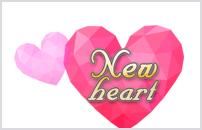 새로운사랑
